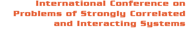 International Conference on Problems of Strongly Correlated and Interacting Systems